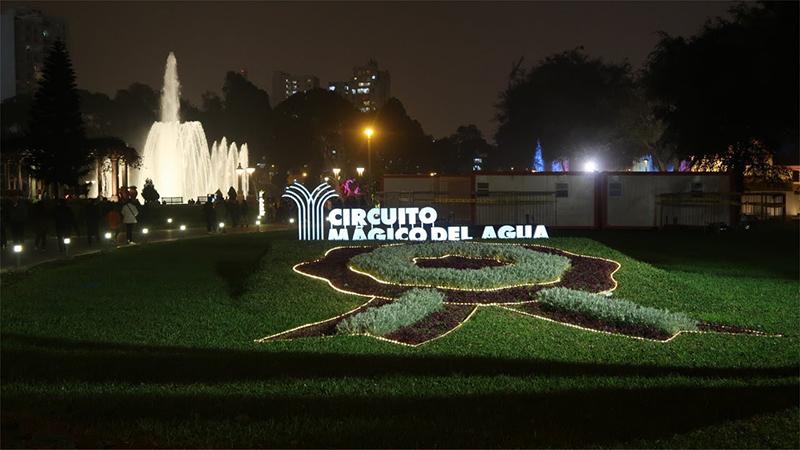 Entrada do Circuito Mágico das Águas em Lima