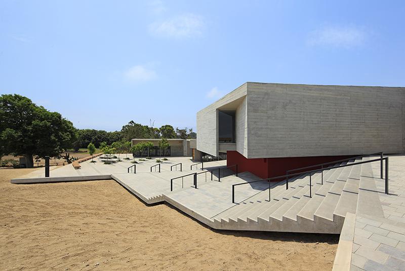 Museu de Pachacámac em Lima