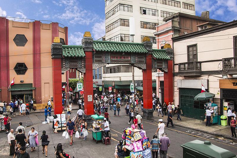 Entrada do Bairro Chinês de Lima