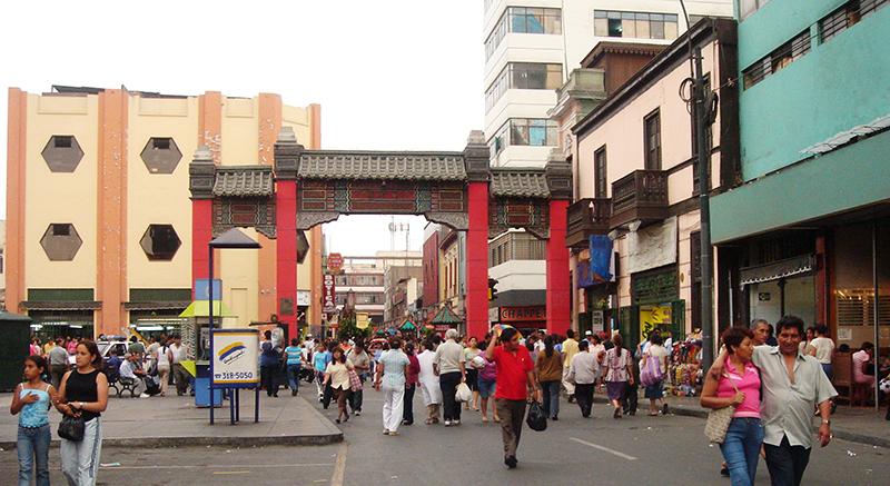 Arquitetura do Bairro Chinês de Lima