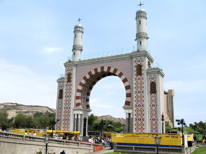 Parque da Amizade em Lima