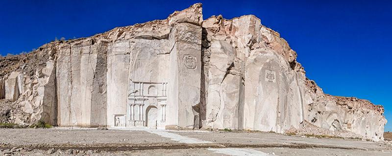 Sillar - cidade de pedreiras de Arequipa